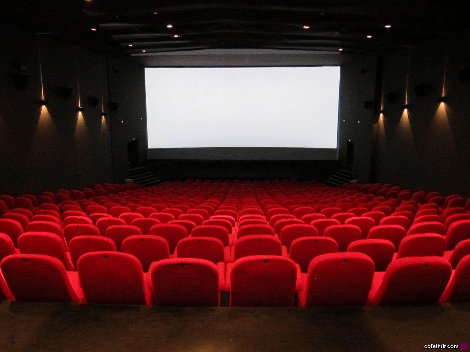 سینما کافه لینک