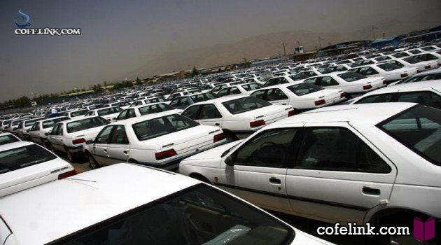 کمپین نخریدن خودرو