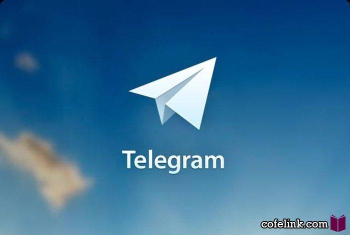Telegram v3.2.2