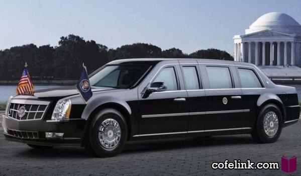 ماشین باراک اوباما