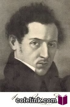 نیکلای ایوانویچ لباچفسکی