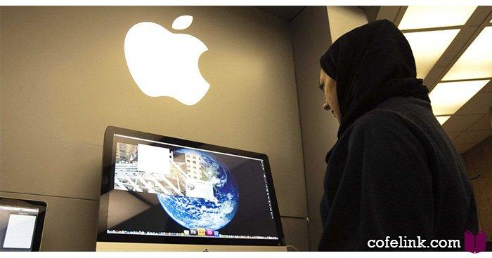 حضور اپل در ایران
