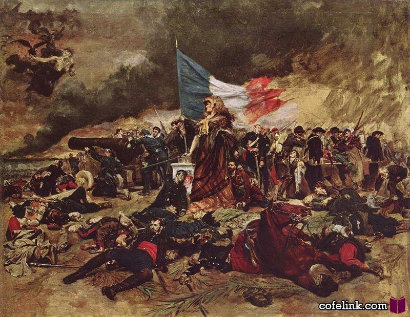 محاصره پاریس
