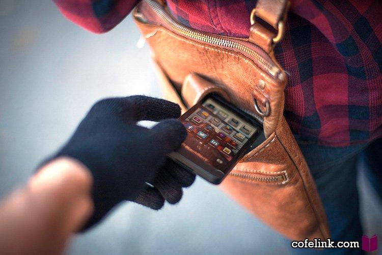 ردیابی تلفن همراه