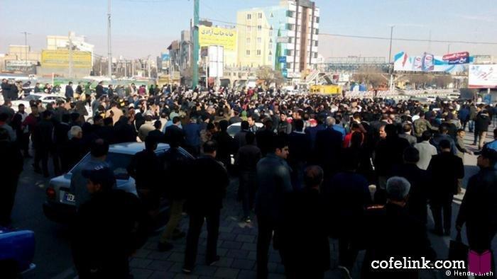 اعتراضات مردمی 1396