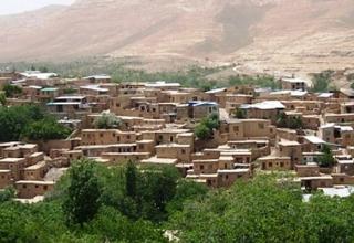 مقاله توسعه روستایی چیست
