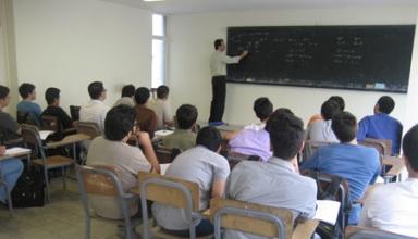 تجربیات مدون یک دبیر ریاضی