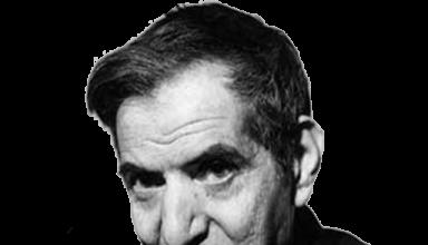 تحقیق زندگینامه استاد شهریار